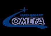 НАО «Центр Омега»