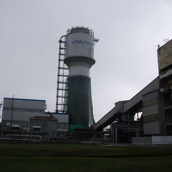 Экспертиза промышленной безопасности в химической сфере для  АО «ОХК «УРАЛХИМ»