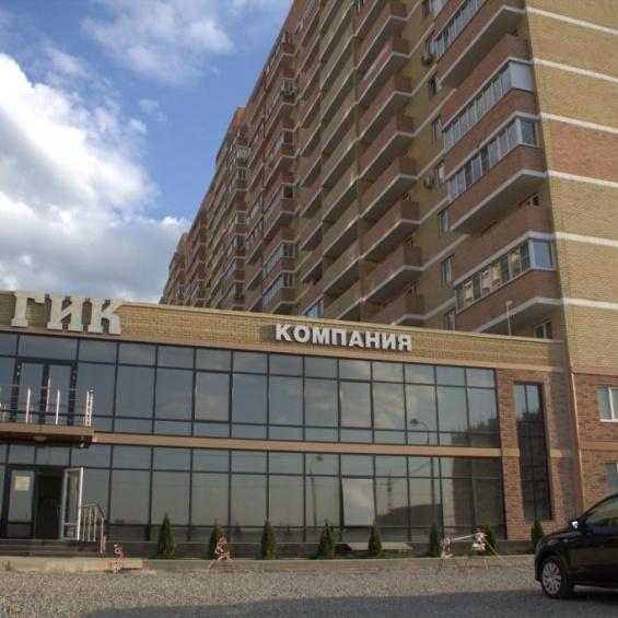 Экспертиза жилого дома в Краснодаре.